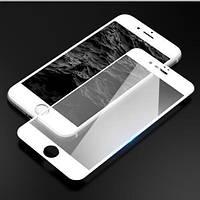 Стекло 5D ударостойкое для IPhone 6/6S  Защитное   White Tempered Glass