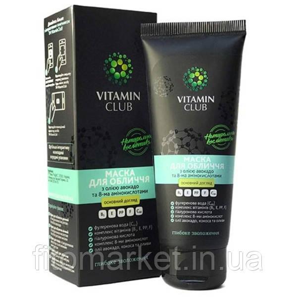 Маска для лица с маслом авокадо и 8-ю аминокислотами 75 мл ТМ VitaminClub