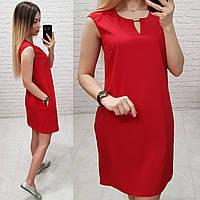Платье женское, арт. 747/1, цвет - красный