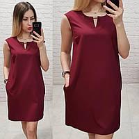 Платье женское, арт. 747/1, цвет - марсала / бордовый
