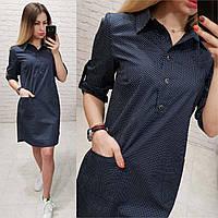 Платье-рубашка, арт.831, цвет - темный синий в горох