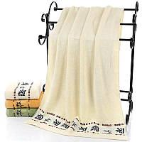 Бамбукові рушники 140 * 70 см Bamboo, махрове полотенце для ванни