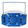 Лазерный проектор, стробоскоп, диско лазер UKC HJ06 6 в 1 c триногой Синий 4054, фото 3