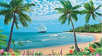 """Фотообои """"Таинственный остров""""  194х335                                                           Artdecor"""