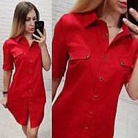 Платье-рубашка, арт. 827, цвет - красный в горох