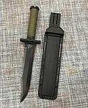 Нож с чехлом для охоты и рыбалки GERBFR 2348В (35см), фото 2