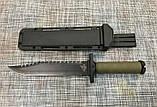 Нож с чехлом для охоты и рыбалки GERBFR 2348В (35см), фото 6