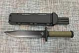 Нож с чехлом для охоты и рыбалки GERBFR 2318В (35см), фото 6