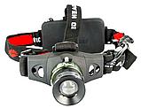 Аккумуляторный налобный фонарь Police 6671, фото 2