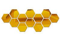 3D Шестигранная дзеркальна наклейка на стіну 12 шт. 46x40x23MM Золотий