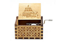 Деревянная музыкальная шкатулка Happy Birthday №30