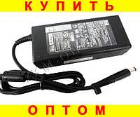 Блок питания адаптер для ноутбука HP 19v 4 7a 7 4*5 0 D1031