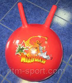 М'яч дитячий з ріжками (d 45 см)