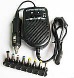 Универсальное автомобильное зарядное устройство для ноутбуков, фото 2
