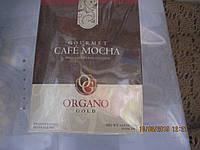 "Кофе ""органо голд"""