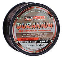 Монолеска DURANIUM 0,30MM, 0.35ММ 1250M