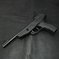 Пистолет пневматический MAGTECH 350 кал. 4.5 мм synthetic blue (10000693)