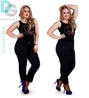 Женские штаны больших размеров