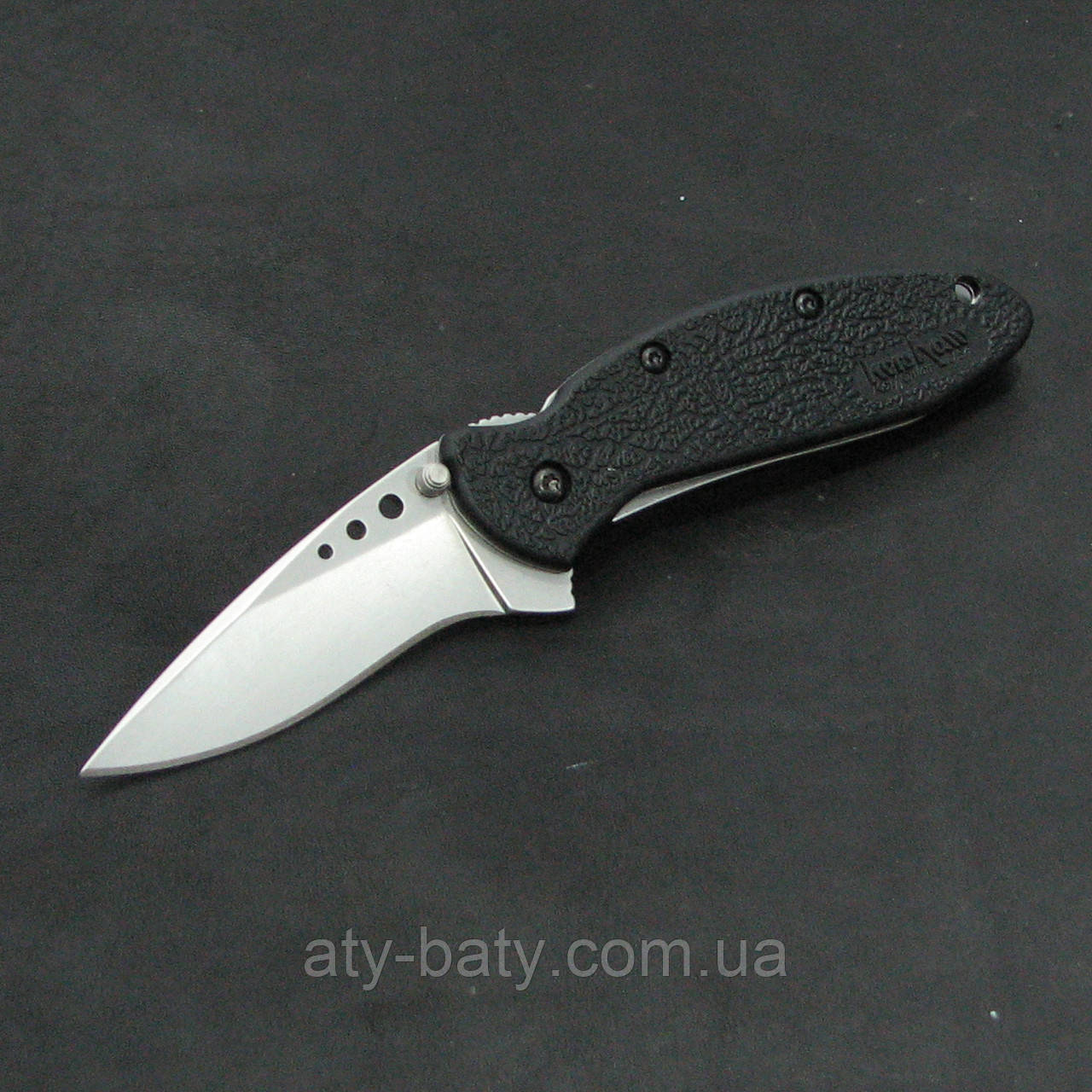 Нож 1620 Kershaw Scallion