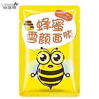 Маска LizeeaA Honey с экстрактом меда, 25 g
