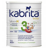 Молочная смесь Кабрита Голд 3 (Kabrita Gold 3) 12 мес.+ 400 г