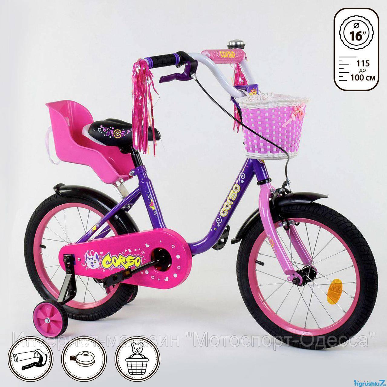 Детский велосипед 16 дюймов корзинка кресло для куклы Корсо собран на 75%