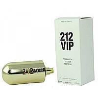 Женская парфюмированная вода Carolina Herrera 212 VIP  (тестер без крышечки) DIZ /0-031