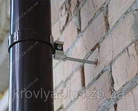Водосточная сисиема BRYZA 125 Хомут трубы ПВХ красный, фото 3