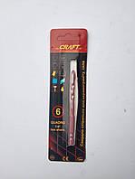Свердло  спіральне  Craft   quadro з шестигранним хвостовиком5*100мм - керамограніт, скло