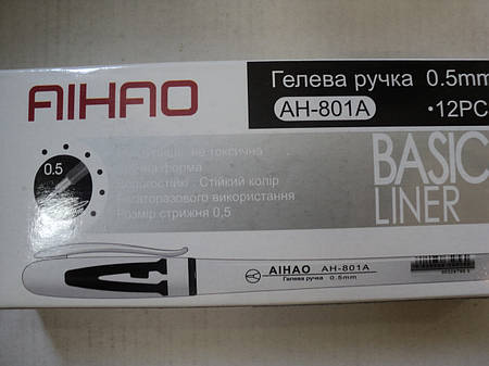 "Гелевая ручка ""AIHAO"" 0,5мм (12 шт/упаковка)"