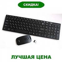 Беспроводная клавиатура и мышка UKC K06 черная для ПК компьютера и ноутбука