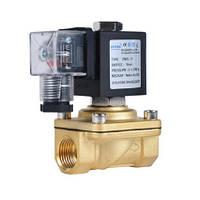 Aquaviva Клапан соленоидный Aquaviva 2W31 (DN20-3/4) d25 мм