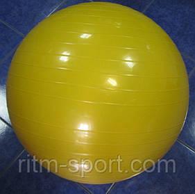 М'яч для фітнесу (фітбол) d 65 см