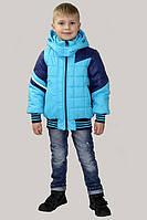"""Детская весенняя, осенняя, демисезонная куртка для мальчика """"Пилот"""""""