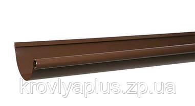 Водосток из оцинкованной стали с полимерным покрытием- Желоб коричневый,8017