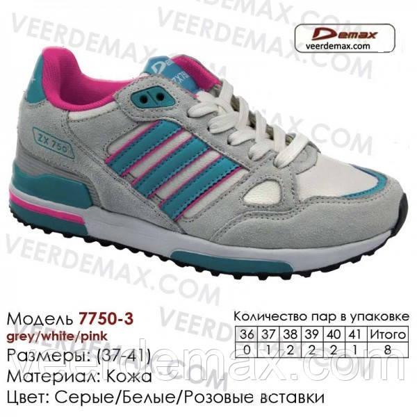 Кроссовки подростковые  Veer Demax zx-750 размеры 37-41