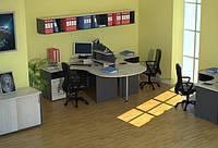 Серия офисной мебели «Атрибут»