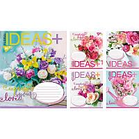 Тетрадь А5 на 36 листов - FLORAL IDEAS, цена за упаковку 15 штук, 763786