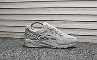 Мужские кроссовки Asics Gel Kayano Trainer Light Gray топ реплика
