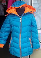 Куртка голубая с оранжевой вставкой