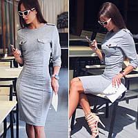 Женское  платье с погонами Brenda (Код MF-183)