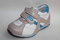 Кроссовки детские из кожи от LilinShoes 2613-3 (25-30)