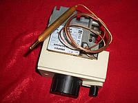 630 Евросит для котлов 7-20 кВт, 10-24 кВт