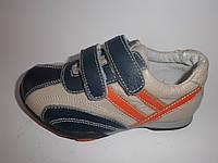 Кожаные детские кроссовки 2013-1 Blue (25-30)