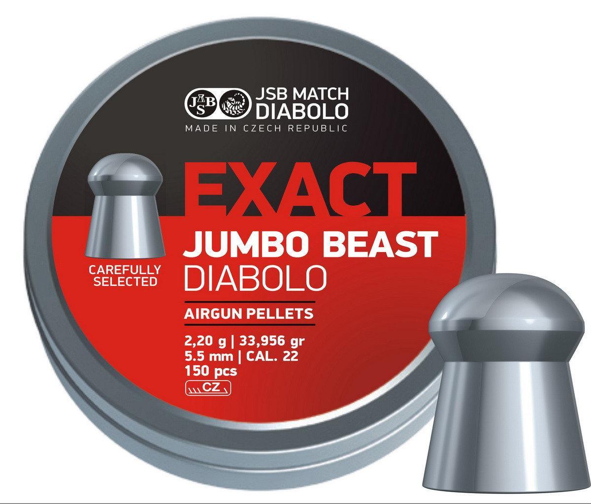 Пули пневматические JSB Exact Jumbo RS, 250 шт/уп, 0,87 г, 5,52 мм