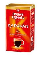 Douwe Egberts Karavan кофе молотый, 1 кг