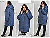 Демисезонное женское пальто букле ( без подклада ) р. 62-72, фото 2