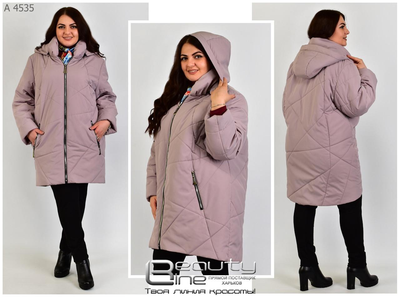 Демисезонное женское пальто букле ( без подклада ) р. 62-72