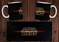 "Чашка ""Star Wars"" / Кружка Звездные войны №11"