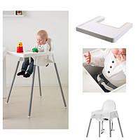 Стільчик для годування Ikea Antilop